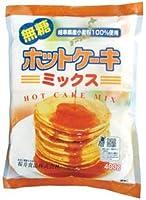 ホットケーキミックス(無糖 400g×20個)×1ケース           JAN:4960813125115