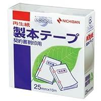 (まとめ) ニチバン 製本テープ<再生紙>契約書割印用 25mm×10m 白 BK-2534 1巻 【×10セット】