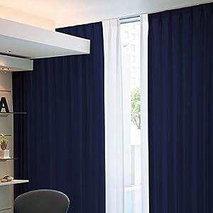 窓美人 アラカルト 1級遮光カーテン 2枚組 幅100×丈230cm ロイヤルブルー 断熱・遮熱・防音 高級フルダル生地