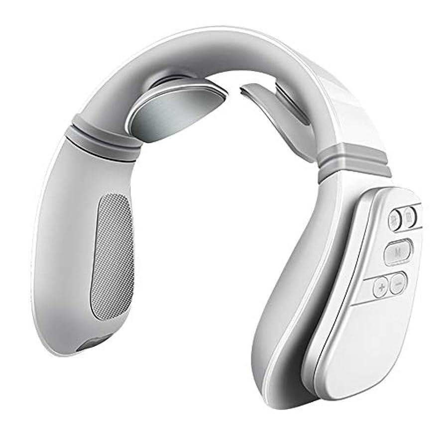 マントルせっかち勇者Jiayaofu Electric Neck Massager with Heating Function, Wireless 3D Travel Neck Massage Equipment, Muscle, Shoulder...