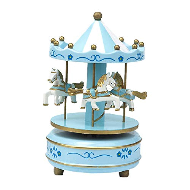 WSLCN おもちゃ メリーゴーランド オルゴール 回転木馬 木製 電池不要 音楽を再生(天空の城) カルーセル ミュージカル ボックス クリスマス 誕生日 バレンタインプレゼント ロマンティック 雰囲気 お部屋 インテリア雑貨 置物 全16色