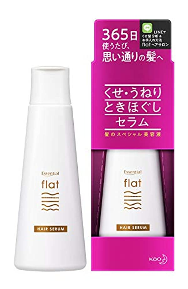 ペンス予防接種する変装flat(フラット) エッセンシャル フラット セラム くせ毛 うねり髪 ときほぐし 毛先 まとまる ストレートヘア 洗い流さない トリートメント ときほぐし成分配合(整髪成分) 120ml ホワイトフローラルの香り