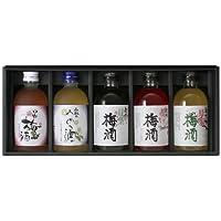 紀州 梅酒 300ml 5種飲み比べセット 贈答用化粧箱入