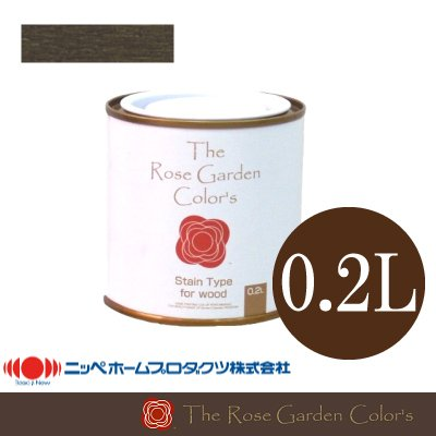 RoomClip商品情報 - The Rose Garden Color's ローズガーデンカラーズ 11シャルボン [0.2L] ニッペホーム・水性塗料・ペンキ・木部用