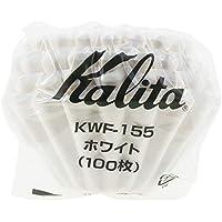 Kalita (カリタ) コーヒーフィルター ウェーブシリーズ ホワイト 1~2人用 100枚入り KWF-155 #22213