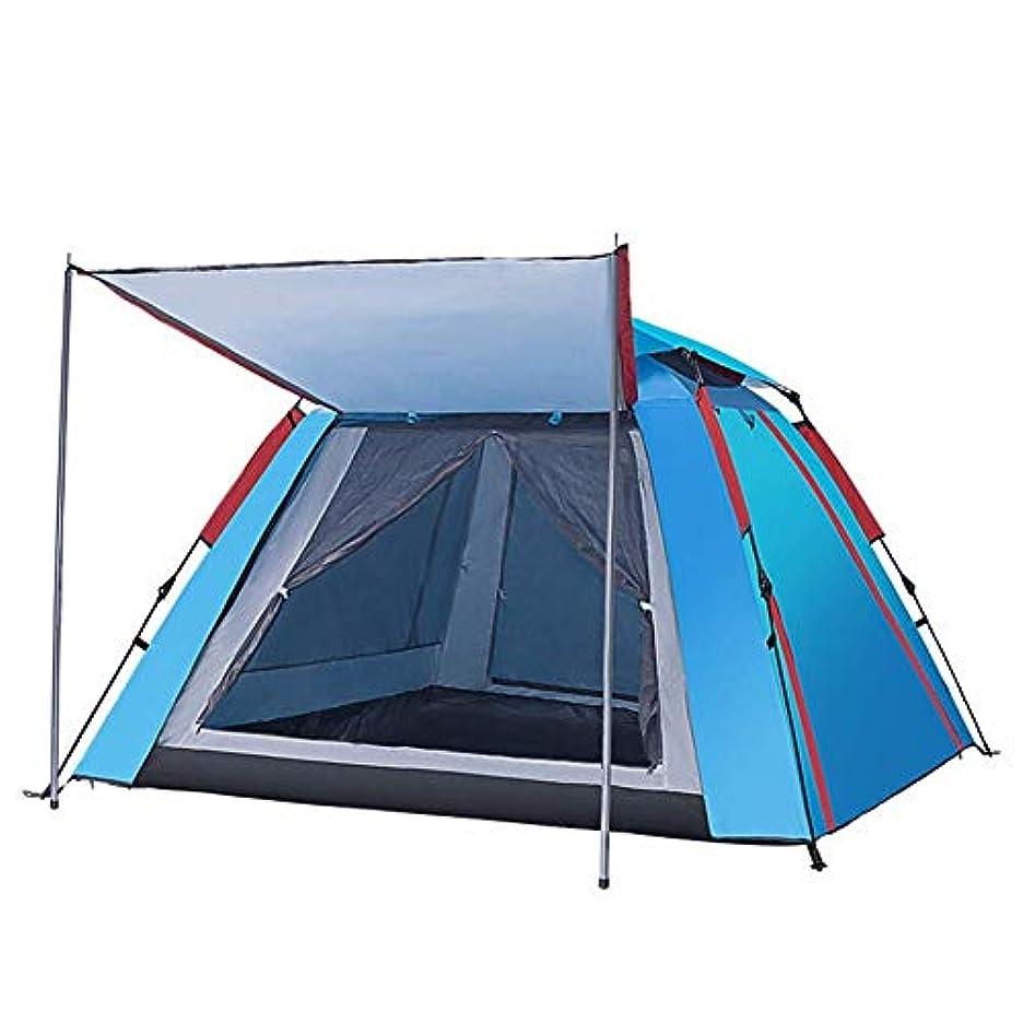 待つクラウド余剰屋外キャンプテント自動クイックオープニング3-4人日焼け止め防水家??族旅行ホリデーピクニックビーチパーク芝生2色オプション