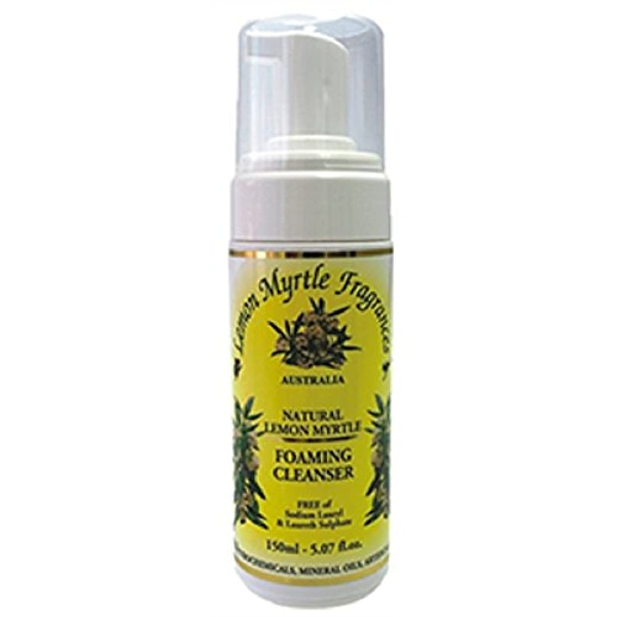 負担抗議重要な【LEMON MYRTLE FRAGRANCES】Hand Cleanser レモンマートルフレグランス ハンドソープ 150g 3個セット