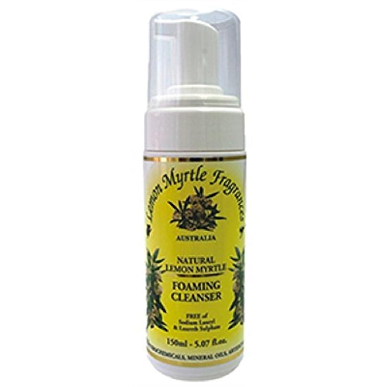 波紋全く後方に【LEMON MYRTLE FRAGRANCES】Hand Cleanser レモンマートルフレグランス ハンドソープ 150g 3個セット