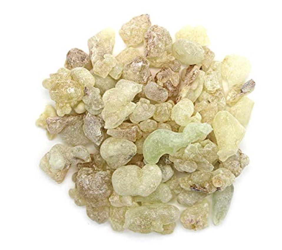 ピルキャラバン相対的Hygge Aromatics ロイヤルグリーン ホジャリ フランキンセンス - オーガニック - オマン (Boswellia Sacra) 1/2ポンド