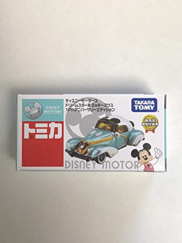ディズニーモータース セブン&アイ特別仕様車「10thアニバーサリーエディション」 ドリームスターIII ミッキーマウス