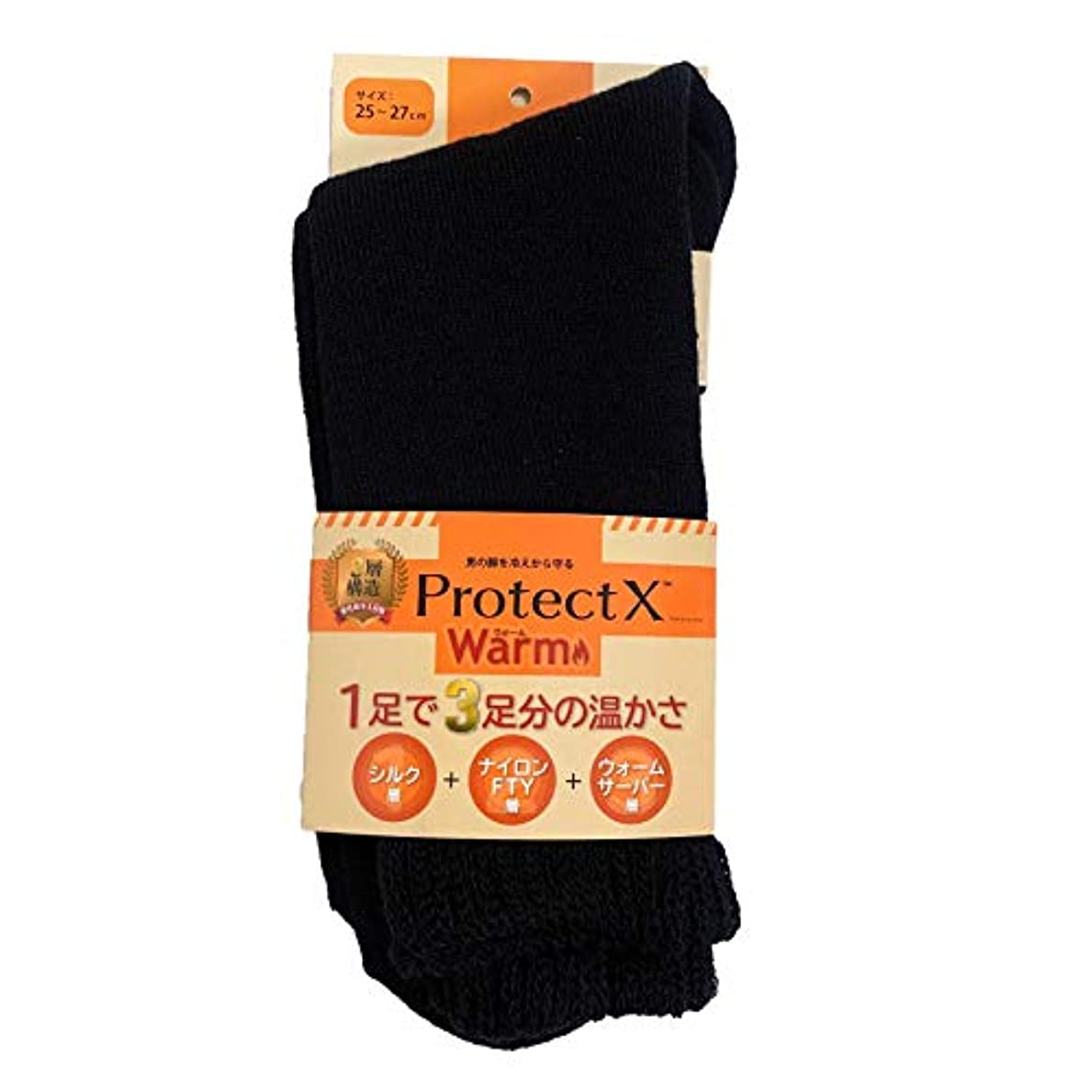 一致コンパスきしむ冷え性対策 履き口柔らか 男性用冷え対策 シルク100%(内側) 3層構造 防寒ソックス 25-27cm ブラック