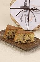 喜作 3年熟成したラムレーズンを使用、しっとり柔らかパウンドケーキ