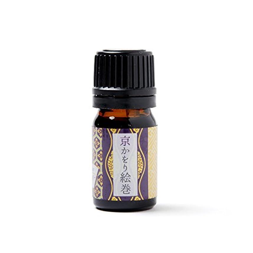 cheero Sleepion アロマオイル 5ml 100%天然アロマ ピュア&ナチュラル [ エッセンシャルオイル/精油 睡眠 リラックス (ラベンダー)