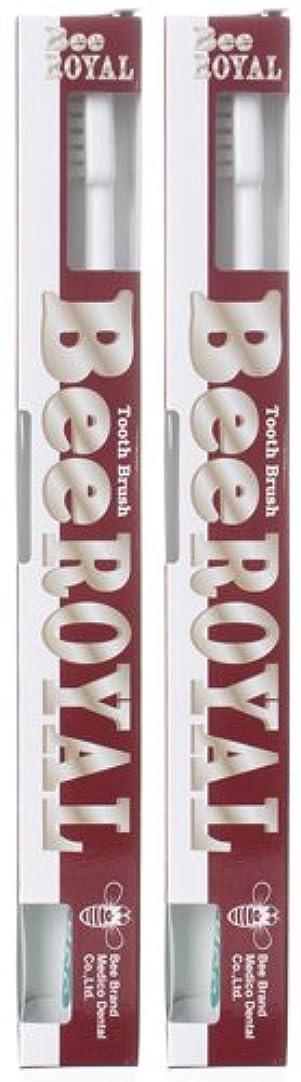 メダル形容詞効率的BeeBrand Dr.BEE 歯ブラシ ビーロイヤル ふつう 2本セット