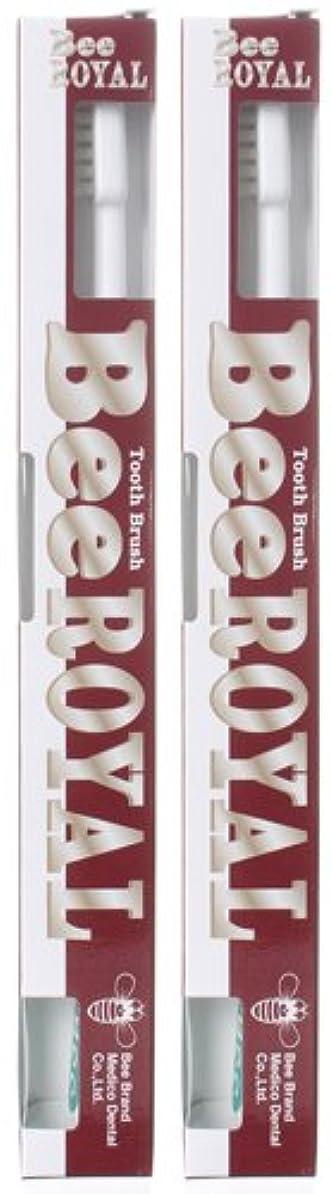トマトレタスピカリングBeeBrand Dr.BEE 歯ブラシ ビーロイヤル ふつう 2本セット