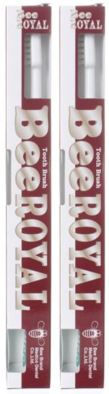 洪水心配古いBeeBrand Dr.BEE 歯ブラシ ビーロイヤル ふつう 2本セット