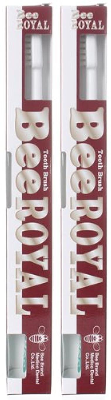 矛盾不満栄光BeeBrand Dr.BEE 歯ブラシ ビーロイヤル ふつう 2本セット