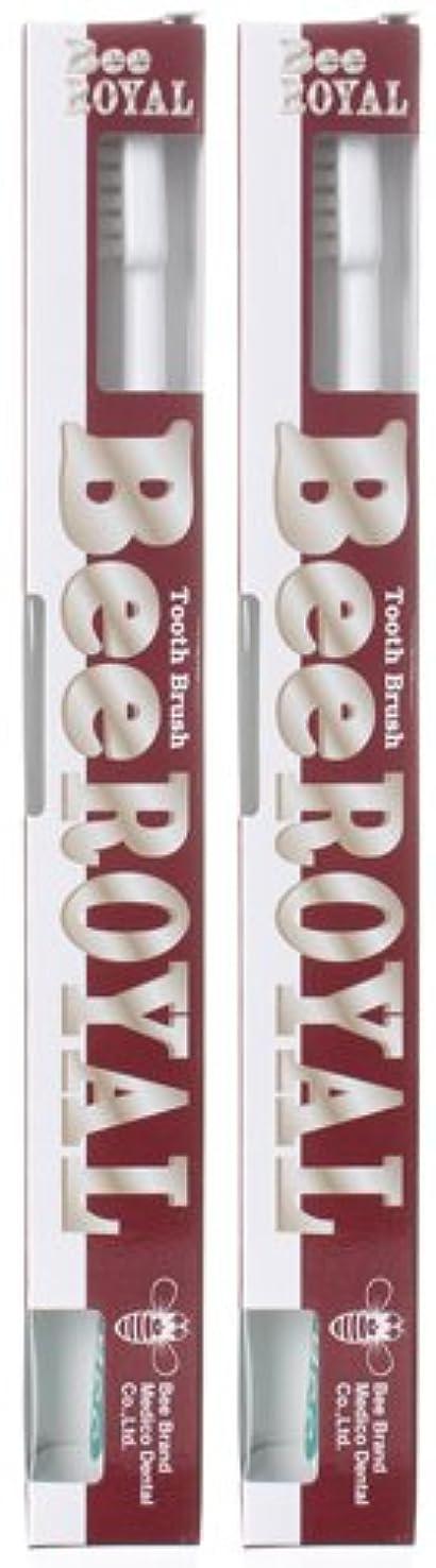 明らか全能ベーコンBeeBrand Dr.BEE 歯ブラシ ビーロイヤル ふつう 2本セット
