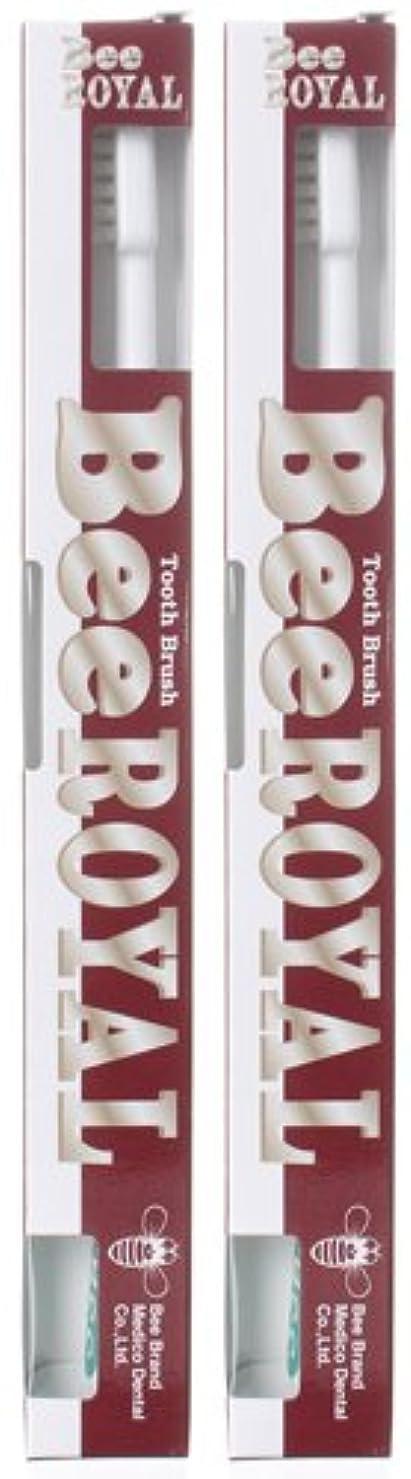 行為落花生排除BeeBrand Dr.BEE 歯ブラシ ビーロイヤル ふつう 2本セット