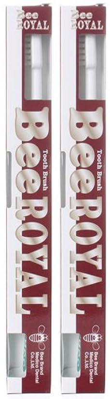 足一次将来のBeeBrand Dr.BEE 歯ブラシ ビーロイヤル ふつう 2本セット