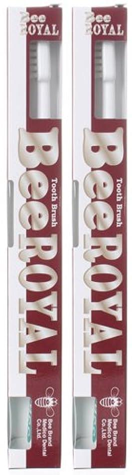 拘束する同情的豚BeeBrand Dr.BEE 歯ブラシ ビーロイヤル ふつう 2本セット