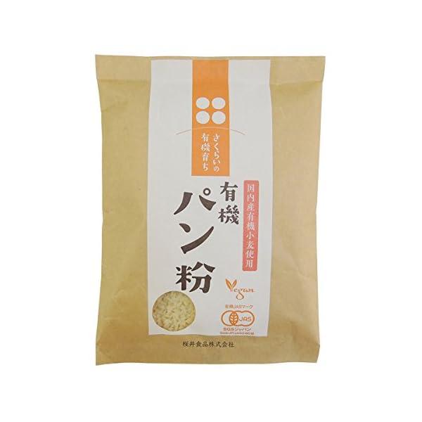 桜井食品 有機育ち パン粉 100gの商品画像