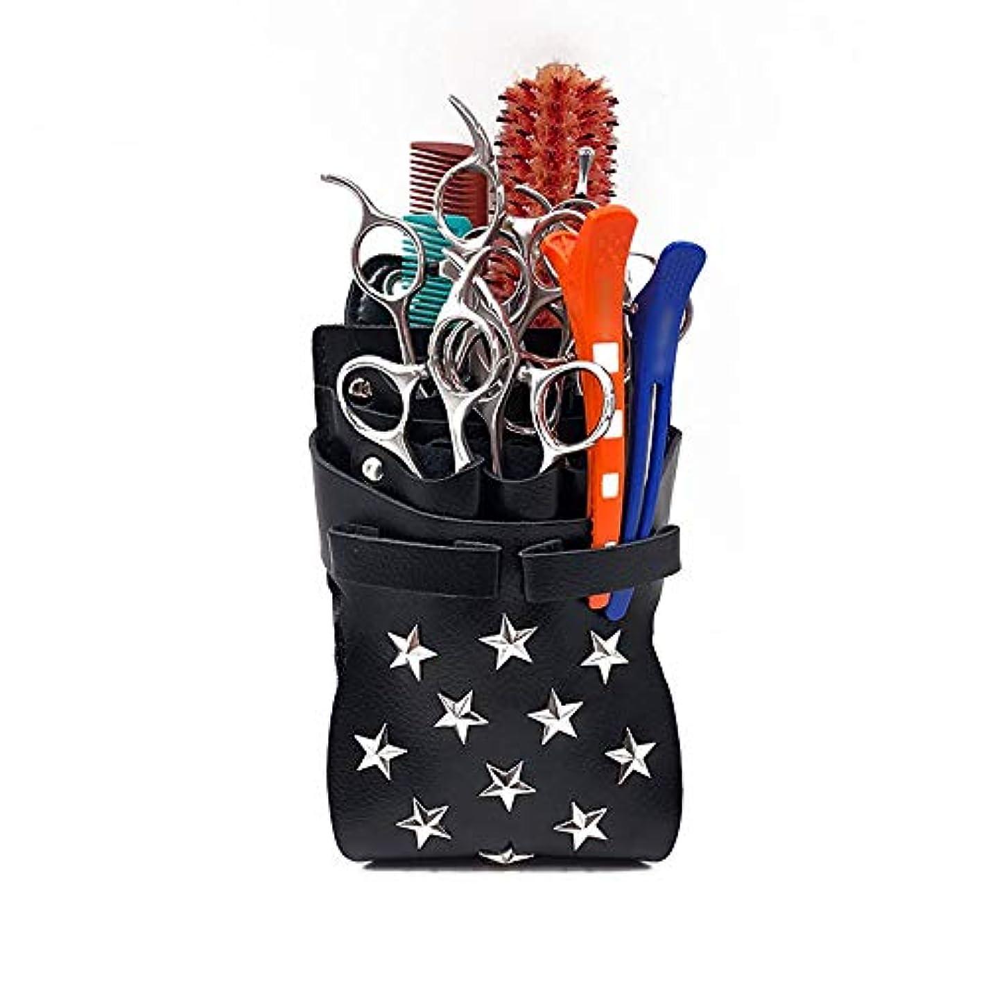 悲惨横支援する理髪キットポケット革理容専門はさみホルスターポーチ モデリングツール (色 : 黒)