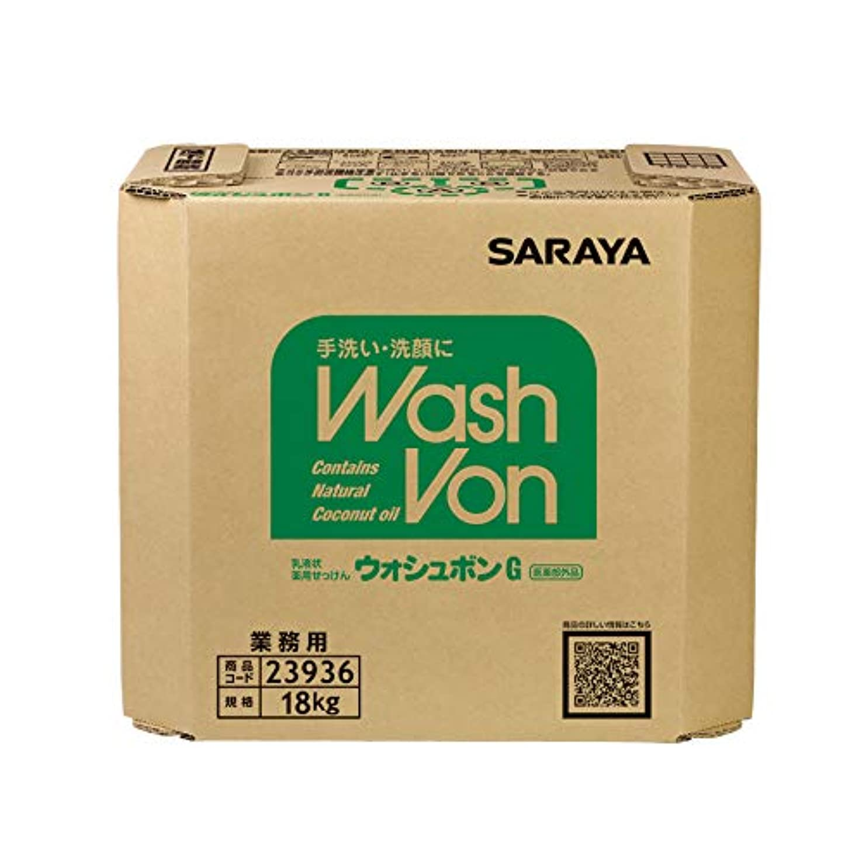 期待するアリーナサンドイッチサラヤ ウォシュボン G 18kg 23936 (コック付き)