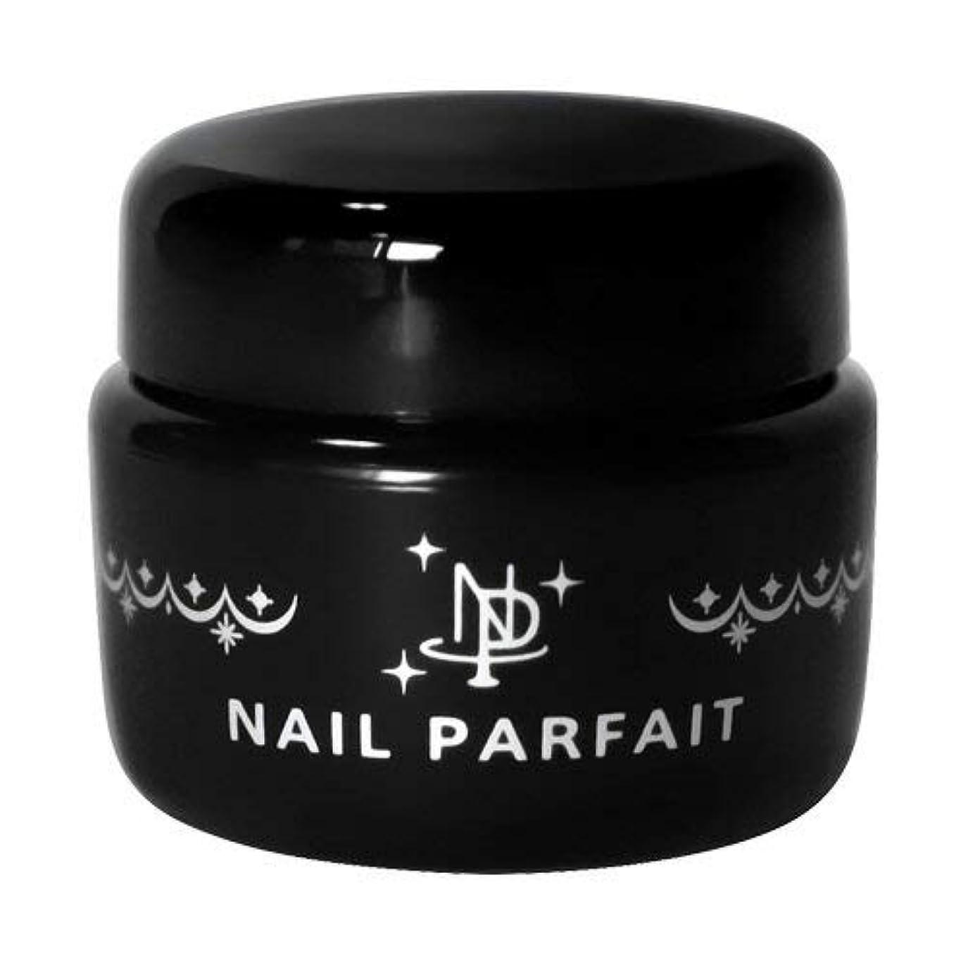 特性毛皮ブロッサムNAIL PARFAIT ネイルパフェ ハイグロストップジェル10g 【ジェル/クリアジェル・ネイル用品】