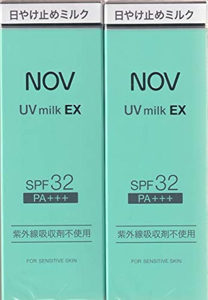 新年反逆者地理ノブ UVミルク EX 35g×2箱セット (日やけ止めミルク)