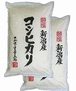 30年産 新潟県産 白米 コシヒカリ 10kg(5kg×2袋)新潟辰巳屋 (産地直送米)