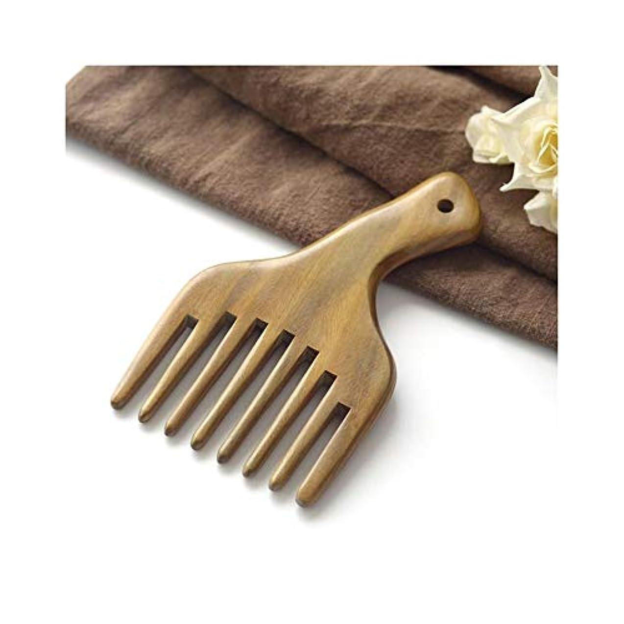 最少取り消すブランド名WASAIO 木製くしナチュラルグリーンサンダルウッドマッサージDetangleコームズメンズ?レディース?ヘアーブラシセットパドル手作りワイド歯