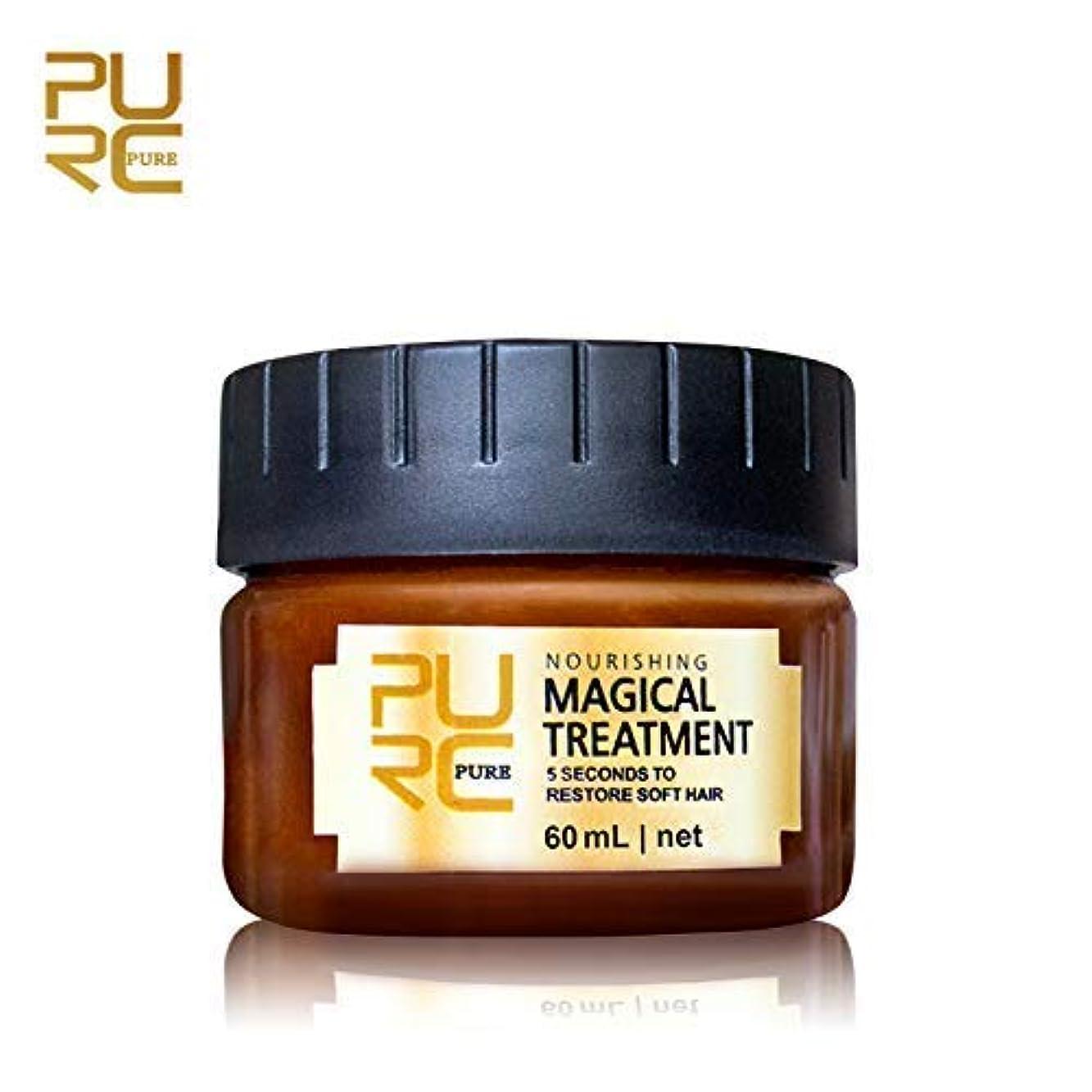 ソート呪いグリット(並行輸入品)PURC 魔法のヘアマスク 5秒で傷んだ髪を集中補修 ヘアトリートメント 60ml