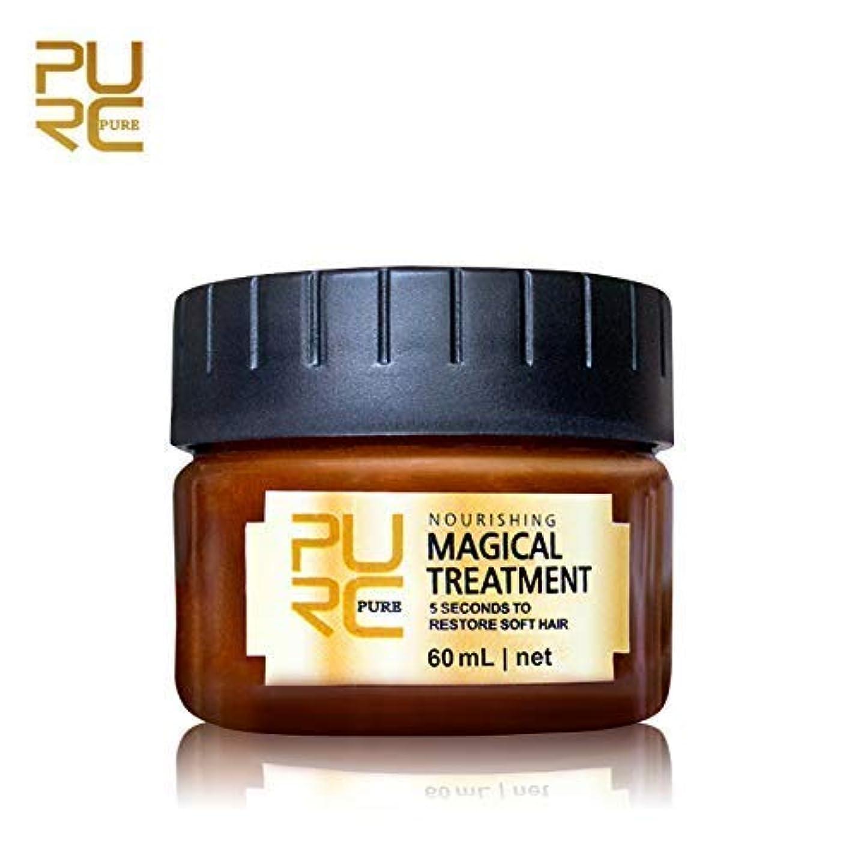 ピストル印象交換PURC 魔法のヘアマスク 5秒で傷んだ髪を集中補修 ヘアトリートメント 60ml