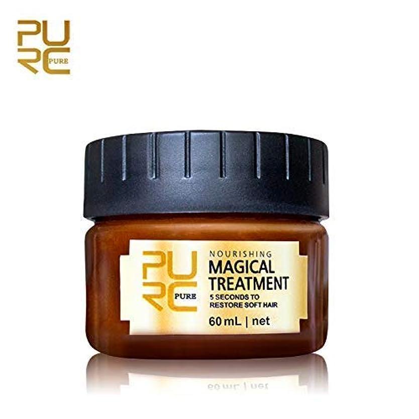 診療所実際可決PURC 魔法のヘアマスク 5秒で傷んだ髪を集中補修 ヘアトリートメント 60ml