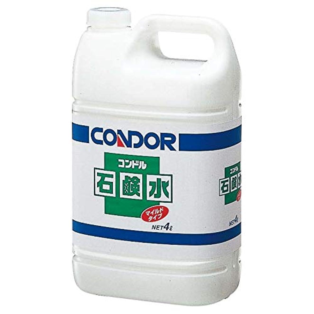落胆した体細胞テザー【清潔キレイ館】コンドル 石鹸水(4L)