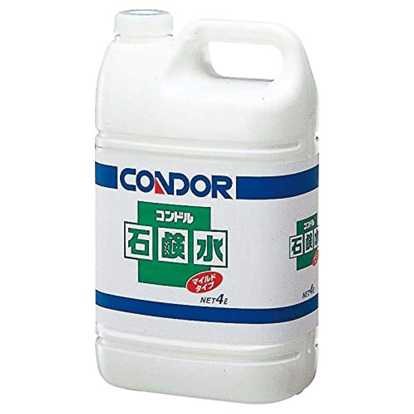 頼む雄弁真鍮【清潔キレイ館】コンドル 石鹸水(4L)