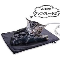 ペット ヒーター ペット用ホットカーペット 猫 犬 二つ過熱保護装置 フランネル生地 噛み付き防止 寒さ対策 取り外し可能 Sサイズ(32*40) (S)
