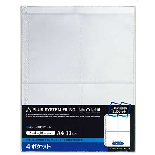プラス リフィル 4面ポケット 透明タイプ 30穴 A4 縦 クリア (RE-144PP ) 1パック10枚入