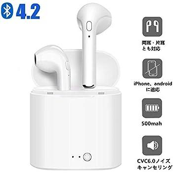 Bluetooth イヤホン 両耳 高音質 完全 ワイヤレス イヤホン 自動ペアリング IPX5防水 ブルートゥース イヤホン マイク付き 軽量 Siri対応 Bluetooth ヘッドホン ハンズフリー通話 ノイズキャンセリング iPhone&Android対応