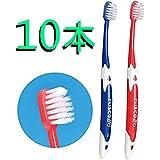ジーシー(GC)ルシェロI-20歯ブラシ インプラント 10本