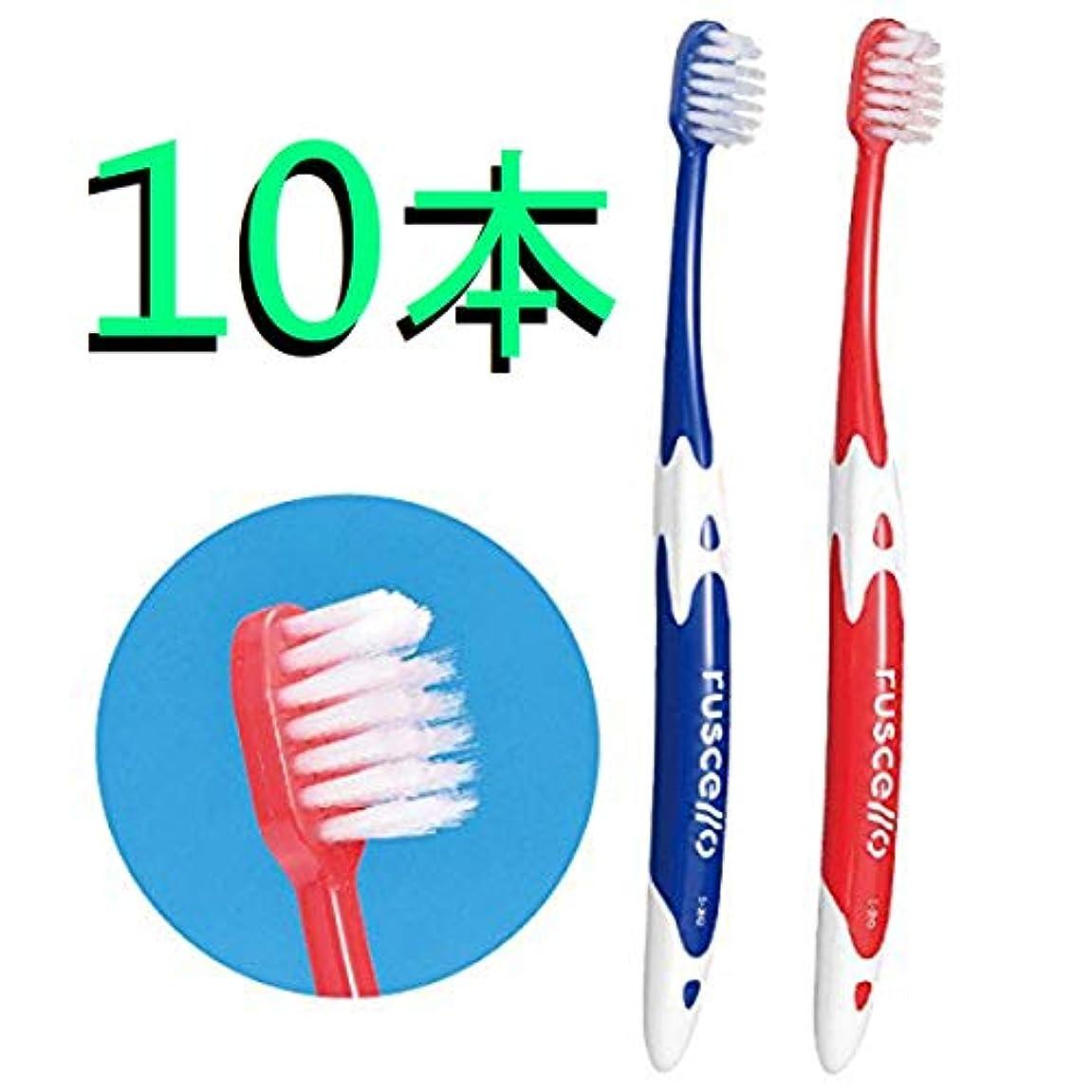 かなりの第四変化ジーシー(GC)ルシェロI-20歯ブラシ インプラント 10本