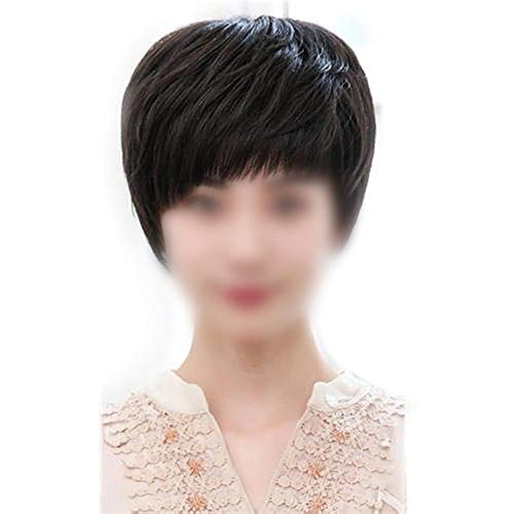 スピーカー暗いサロンYOUQIU 中年ウィッグ女性の自然な手織りの実髪ショートカーリーヘアウィッグ (色 : Natural black)