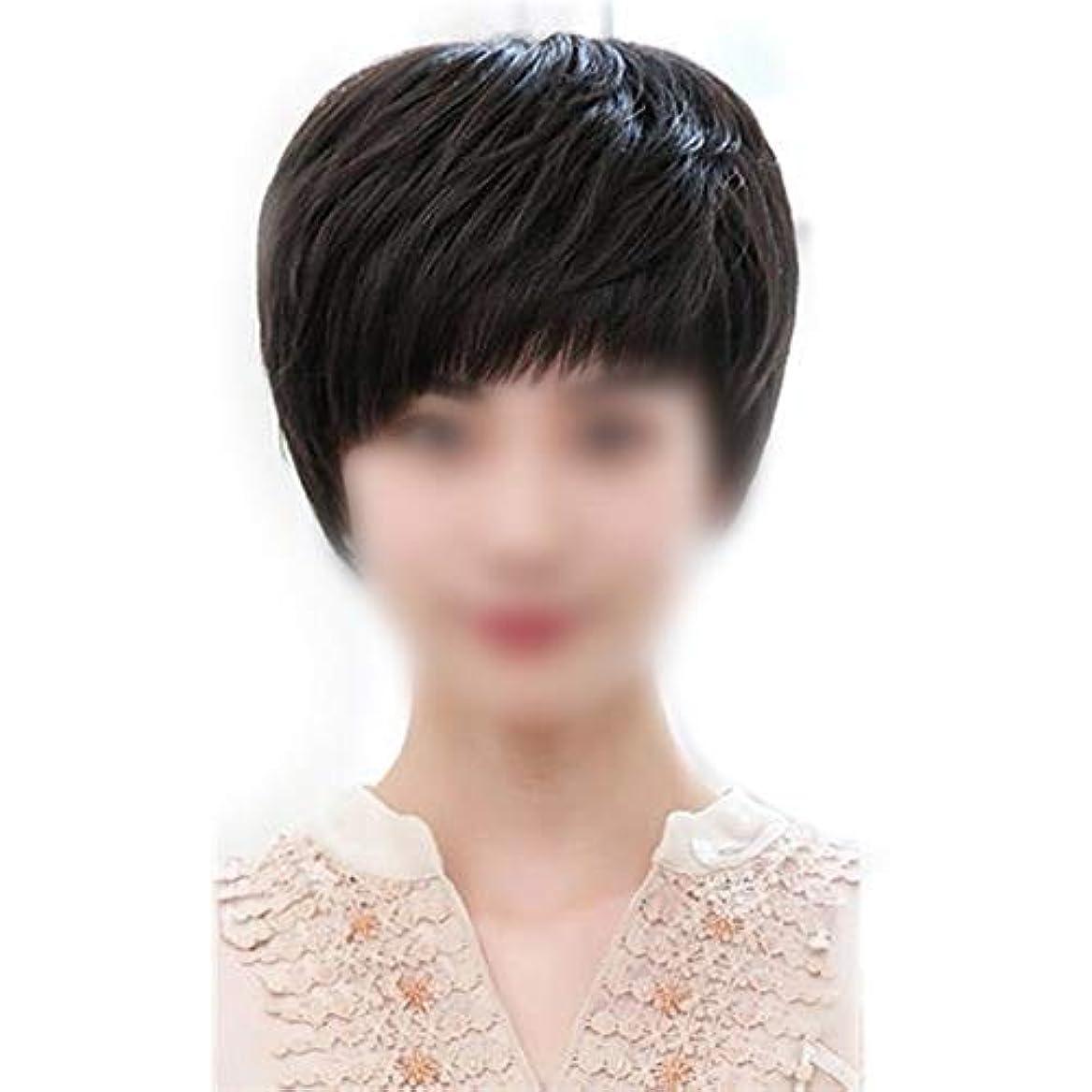 つまずく負ビルYOUQIU 中年ウィッグ女性の自然な手織りの実髪ショートカーリーヘアウィッグ (色 : Natural black)
