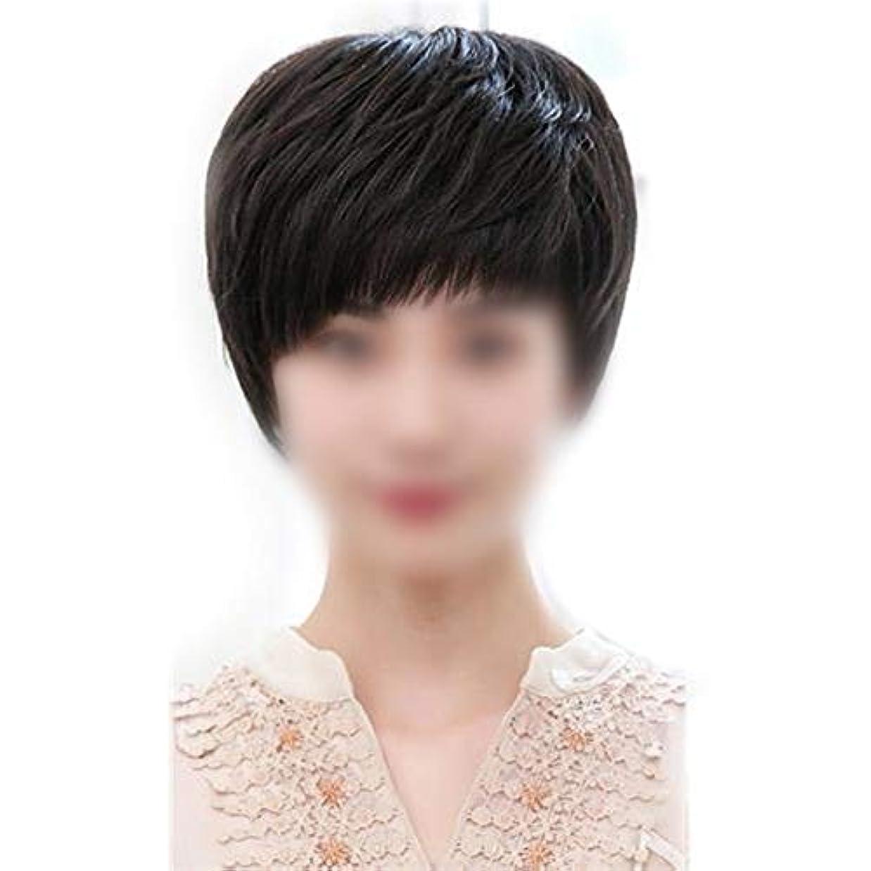 真実森定数YOUQIU 中年ウィッグ女性の自然な手織りの実髪ショートカーリーヘアウィッグ (色 : Natural black)