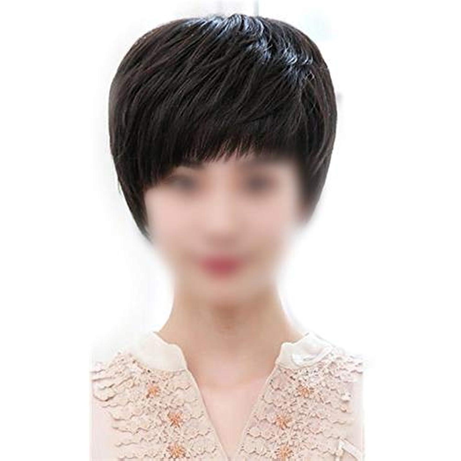 救援アジャサラミYOUQIU 中年ウィッグ女性の自然な手織りの実髪ショートカーリーヘアウィッグ (色 : Natural black)