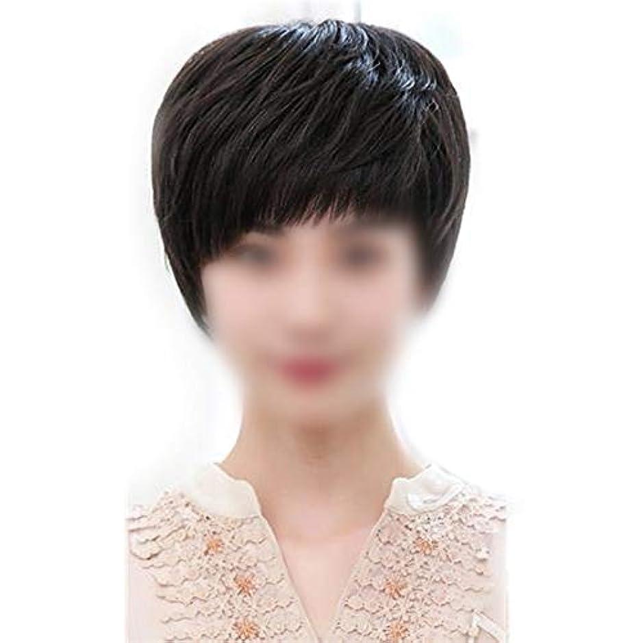 シビック魅力サスペンドYOUQIU 中年ウィッグ女性の自然な手織りの実髪ショートカーリーヘアウィッグ (色 : Natural black)