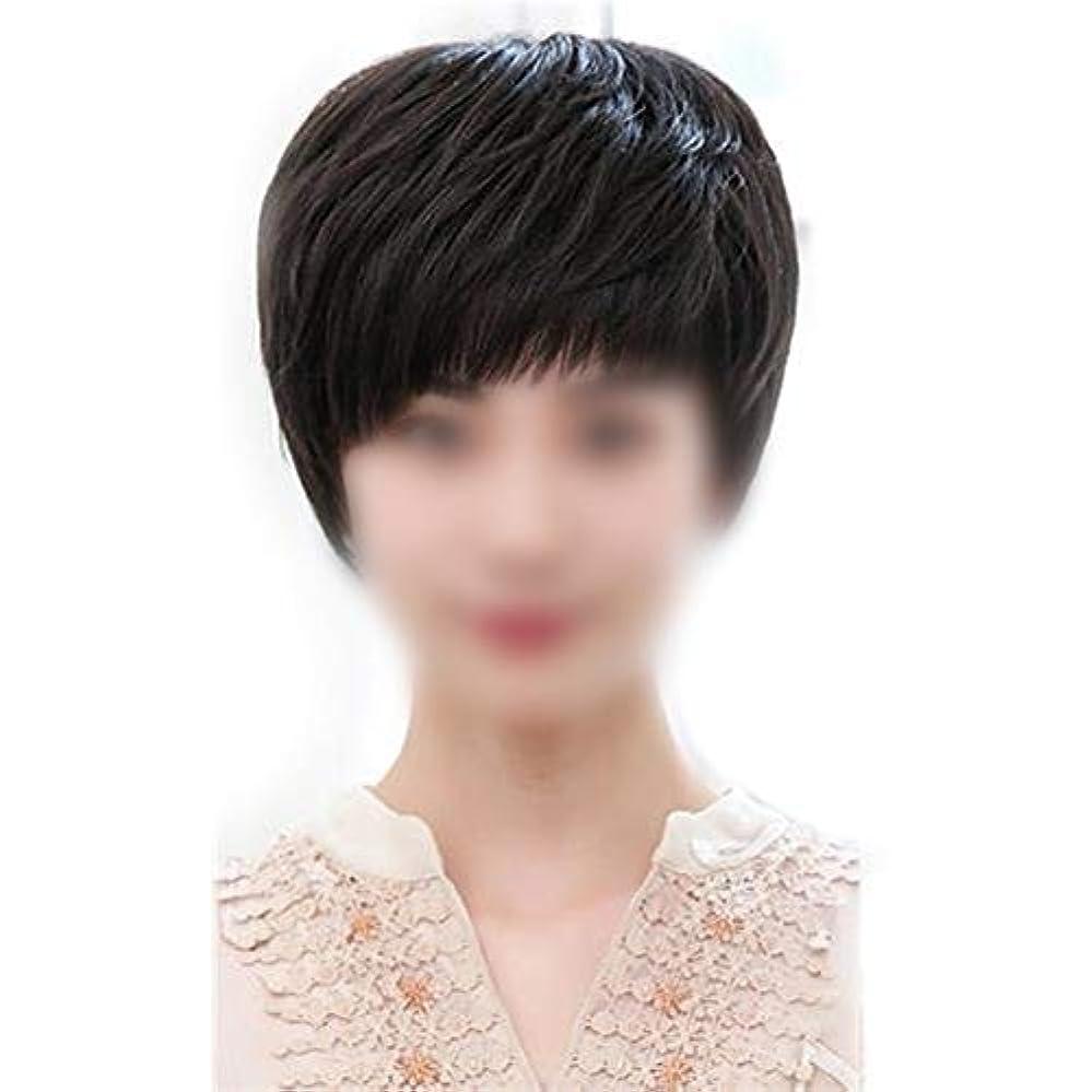 ベアリングアクセサリー見るYOUQIU 中年ウィッグ女性の自然な手織りの実髪ショートカーリーヘアウィッグ (色 : Natural black)