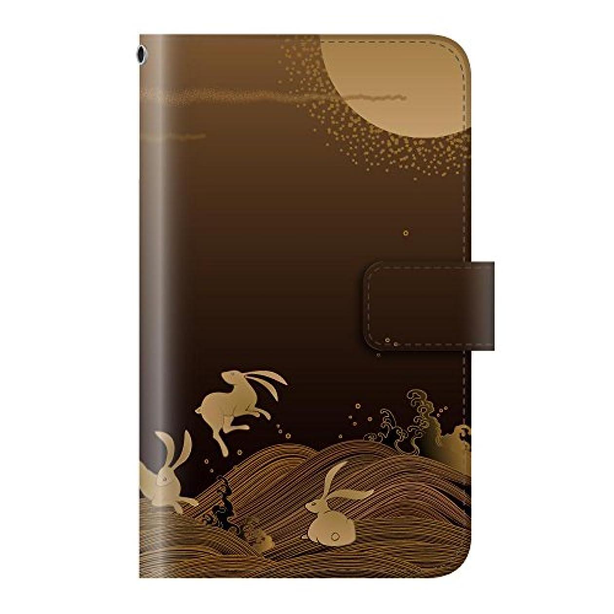 パンサー対角線いたずらな和柄 波兎 (手帳型)/ iPhone6 Plus 手帳型ケース カバー