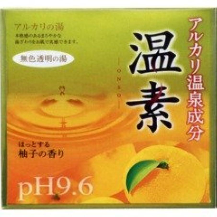 身元に頼る適合しました【アース製薬】温素 柚子の香り 30g×15包 ×3個セット